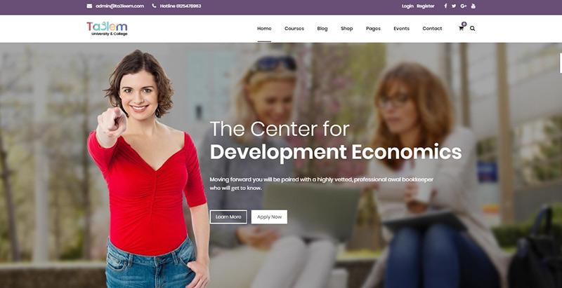 Web stranice za koledže