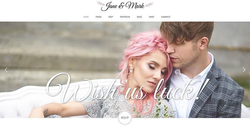 créer un site internet de mariage - Jane mark