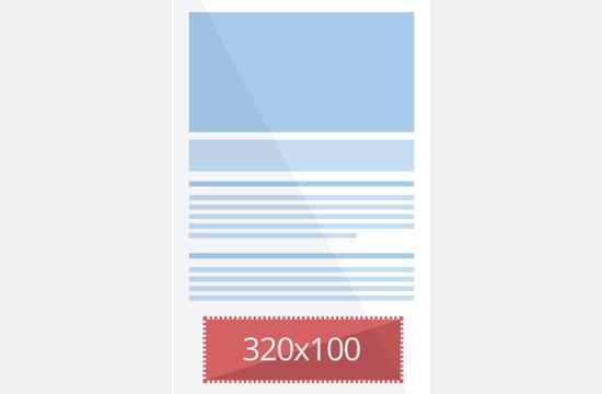 bannière mobile wordpress.png