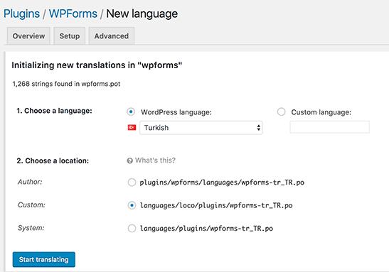 Enregistrer une nouvelle langue