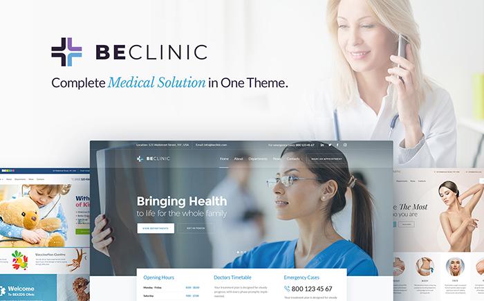 BeClinic - multi-usage medical