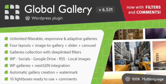 meilleurs plugins WordPress - Global gallery
