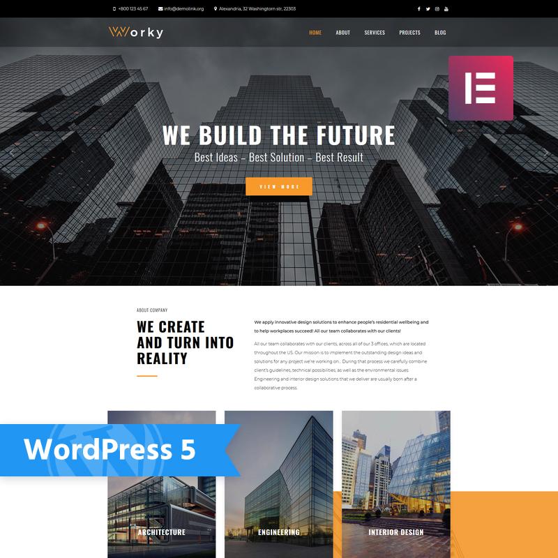 Рабочая тема WordPress