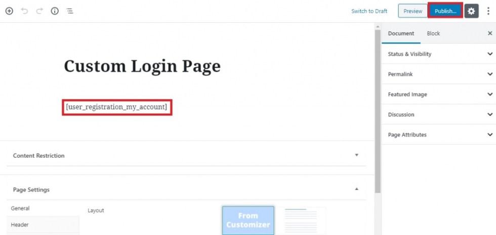 custom login page publier