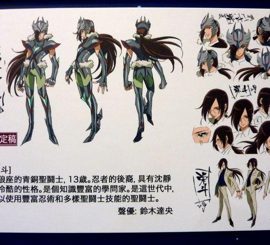 haruto-de-lobo Crítica: Os Cavaleiros do Zodíaco - Saint Seiya Omega