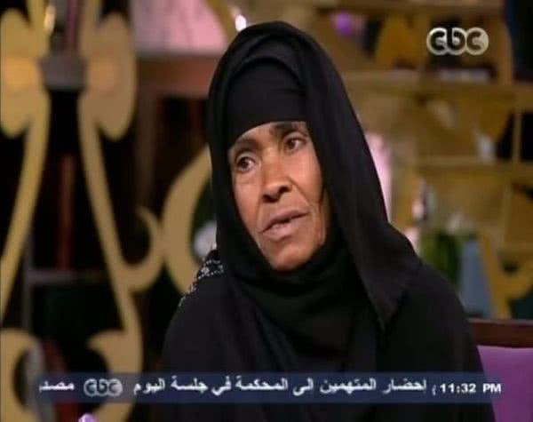 埃及婦女達烏 (Sisa Abu Daooh)