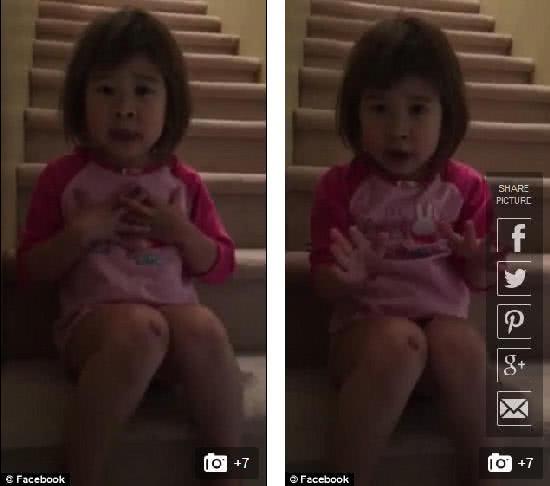 加拿大六歲女童蒂雅納 (Tiana)