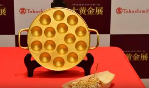 純金章魚燒鍋具