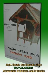 Buku Pertama