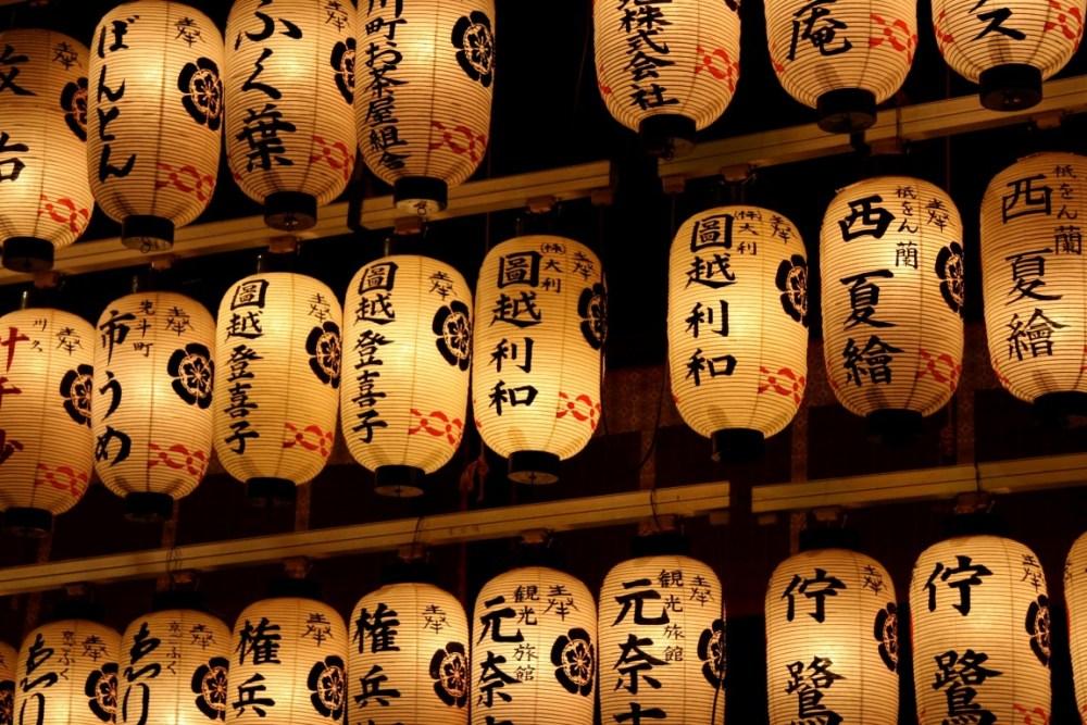 japan-experience-tradizione-giapponese-lanterne-2-Medium.jpg