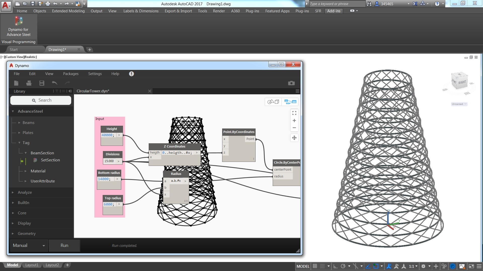 Connect Dynamo to Advance Steel for steel detailing