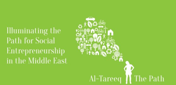 Illuminating the Path for Social Entrepreneurship in the Middle East