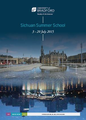Sichuan Summer School booklet cover