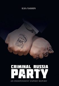 Criminal Russia Party / Free Russia Foundation