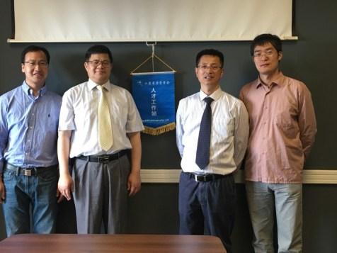 (r-l) Dr Chen, Dr Pan, Prof Qian and Dr Li