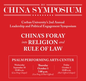 China Symposium (cropped)