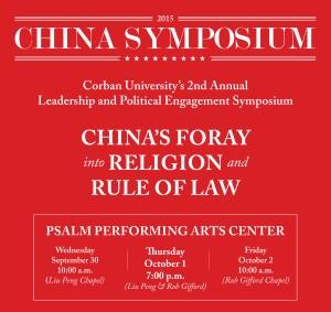 China Symposium (cropped)