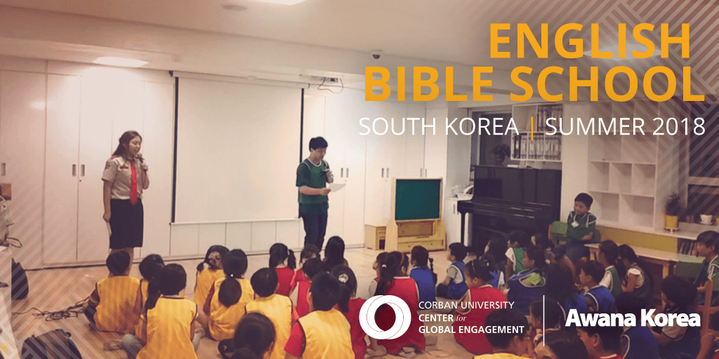 English Bible School Application Now Open
