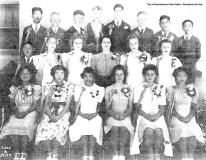 1939 - lil Graduation