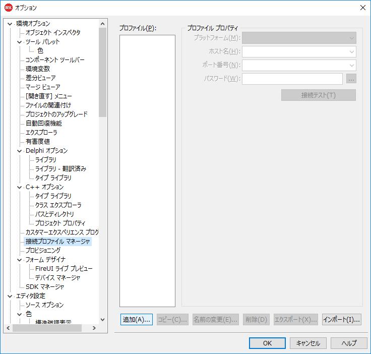 17b7907a-fd31-e263-4cbc-ea80222c505b-4397000