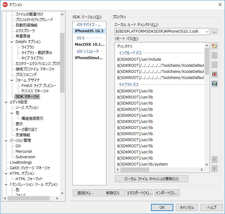 7db56be0-f615-b342-b728-d9716c10dd6c-4753846