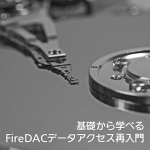 firedac-thumb01-8346579