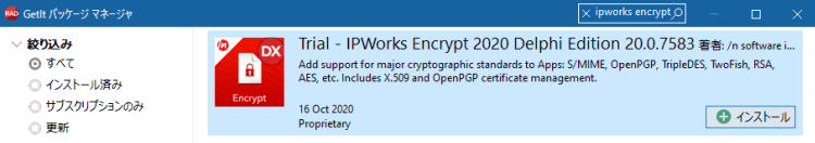 ipworks-encryption-getit-ja-library-8376109