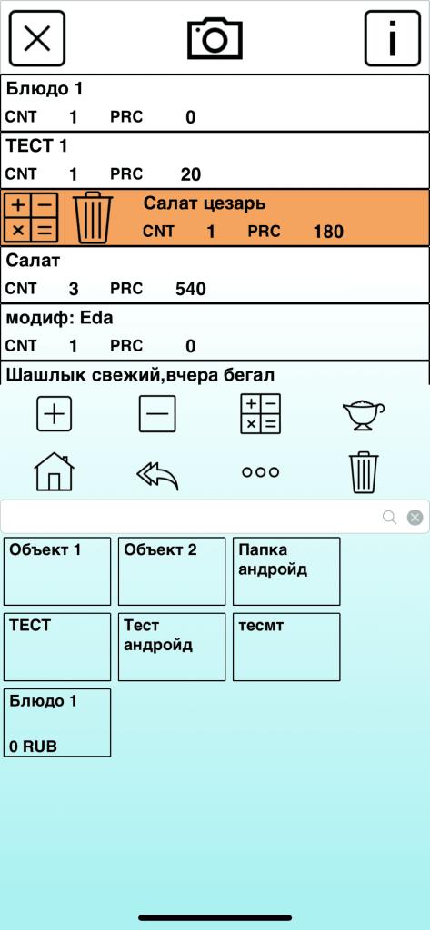 dealerrq4