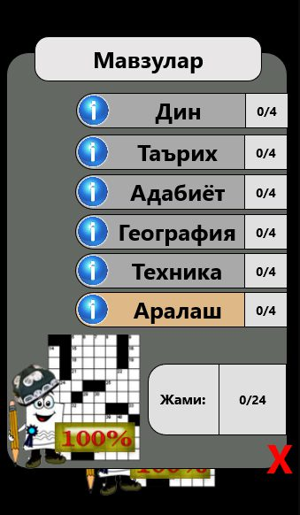 uzbek6