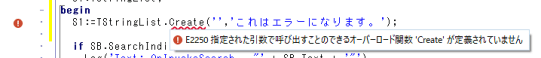 code-insight-changes-in-delphi-10-4-2-ja-7-9679619
