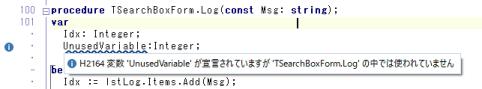 code-insight-changes-in-delphi-10-4-2-ja-8-6782285