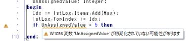 code-insight-changes-in-delphi-10-4-2-ja-9-2943214