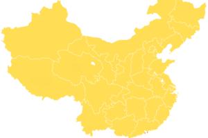 A população da terceira idade na China crescerá em vários milhões