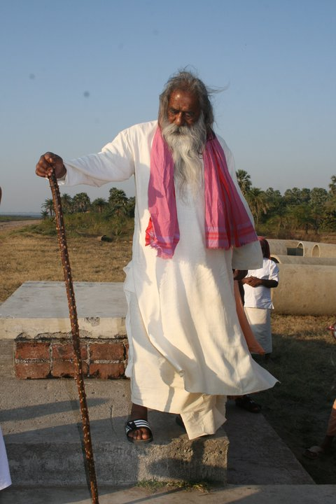Gurudev