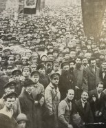 Photographer unknown Crowd at a revolutionary demonstration, ca. 1917-1918 bMS Am 1091 (1405); Gift of Corliss Lamont for the Harvard Alumni John Reed Committee, 1936