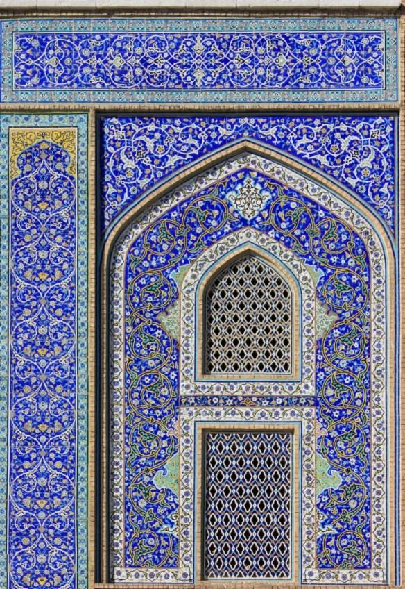 Iranian Tiles