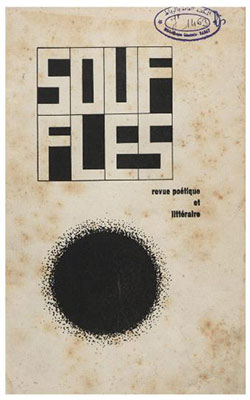 The front cover of the first issue of the Moroccan review, Souffles in 1966