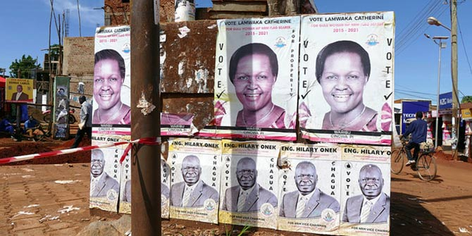 Campaign posters for the NRM primaries in Uganda. Credit: Maxence