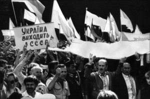 1991 - Ukraine leaves the Soviet Union