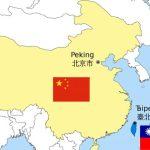 Beijing vs. Taipeh