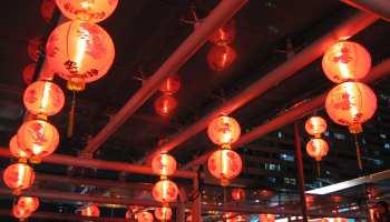 Multi- cultural Mid- autumn Festival | Graduate Studies