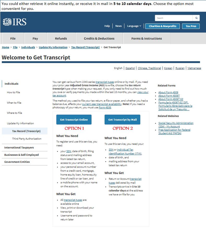 Irs Website Update