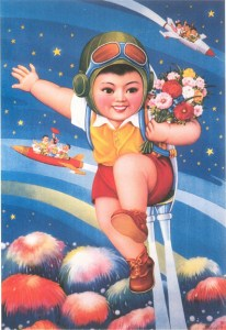 "Poster: A Visitor in Outer Space, featured in the ""High over Asia"" exhibition."