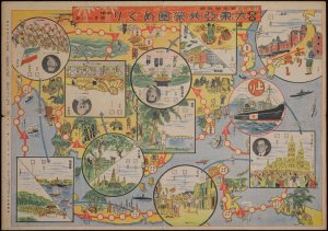 Dai Toa Kyoeiken Meguri (A game of a trip around the Greater East Asia Co-Prosperity Sphere). Tokyo: Chuo Nogyokai, 1944. (Cotsen 101132)