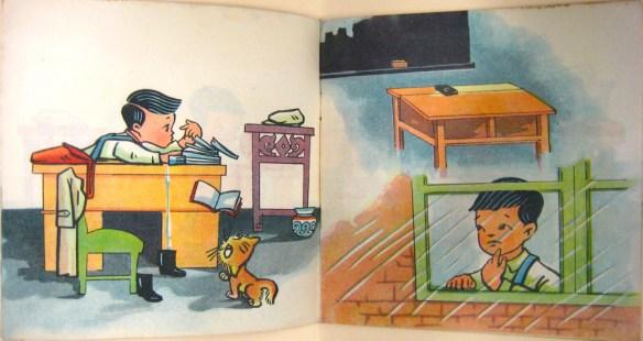 砚台呢(1957)