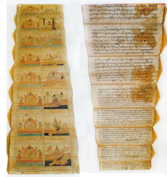 The top manuscript in the first picture above.