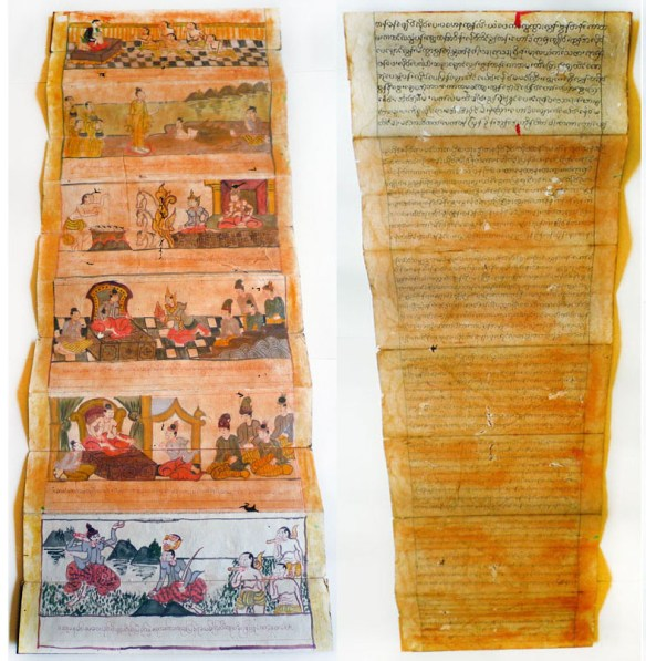The bottom manuscript in the first picture above.
