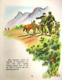 Un Campesino y Su Caballo = 老乡的马(1962)