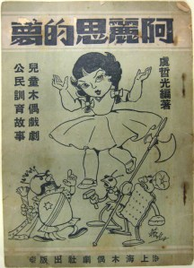 1935_90246cover