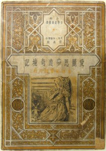 1949_75170cover